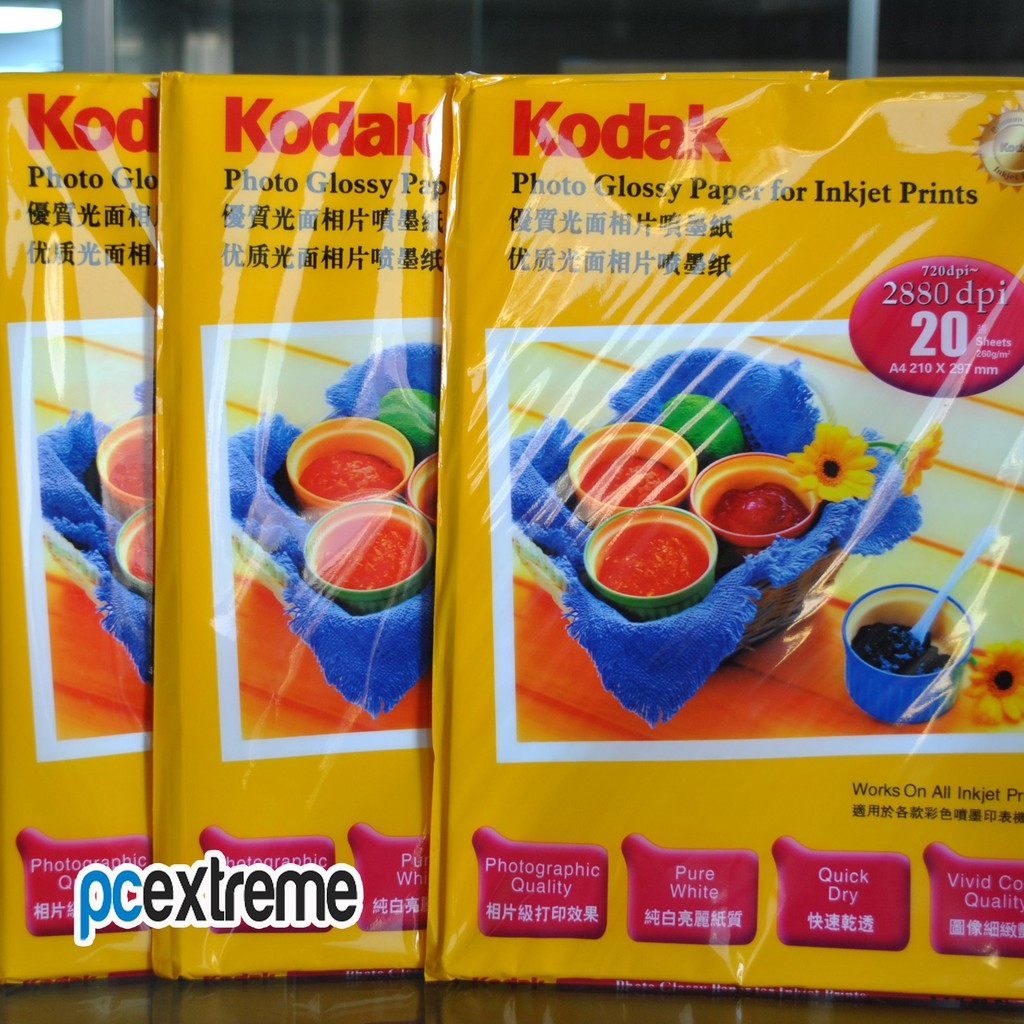 Kodak Printer Printers And Inks Prices Online Deals Laptops Paper Kit 605 Computers Sept 2018 Shopee Philippines