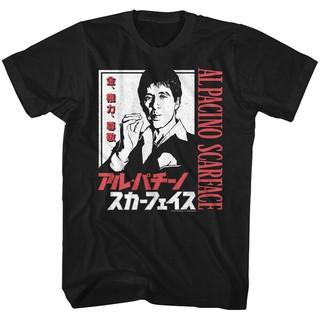Serpico Al Pacino 70s Movie Fan T Shirt