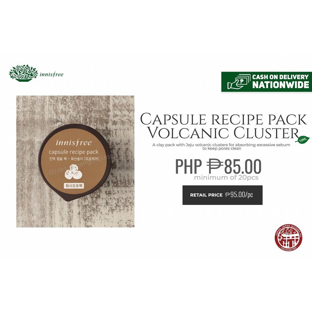 Innisfree Capsule Recipe Pack - Volcanic Cluster 10ml | Shopee Philippines