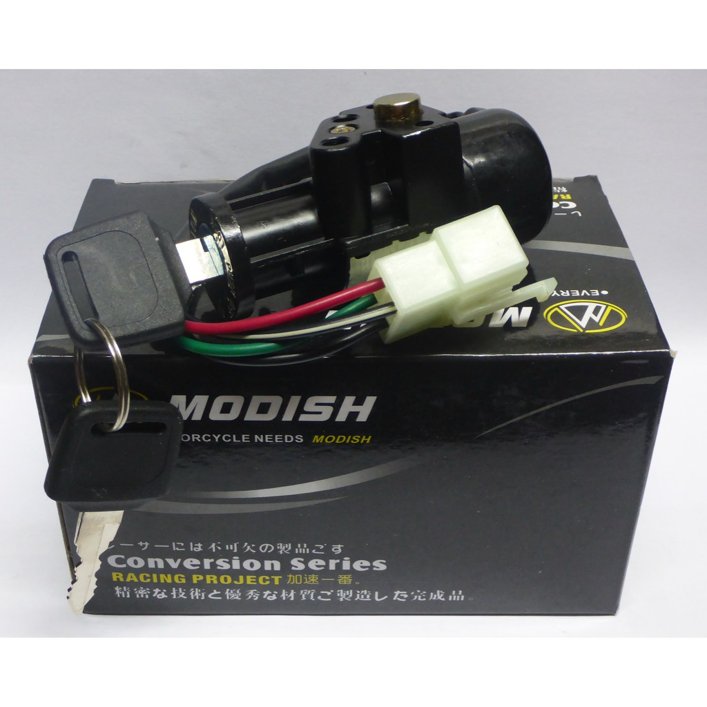 Ignition Switch Set Key Set Xrm110 Modish Shopee Philippines