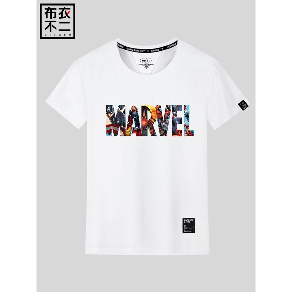 01d72a17 Custom uniqlo MARVEL joint UT men's and women's MARVEL venom spider-man  print Tt t-shirts (short sleeves)418309 | Shopee Philippines