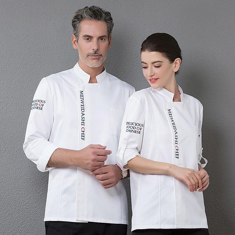 c03223d0e ProductImage. ProductImage. Hotel Chef Coat Cooker Working Uniform UC0347