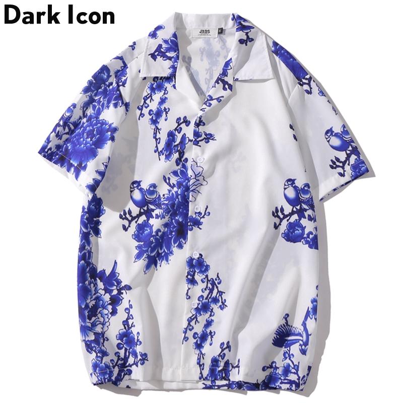 Floral Hawaiian Style Silk Blouse