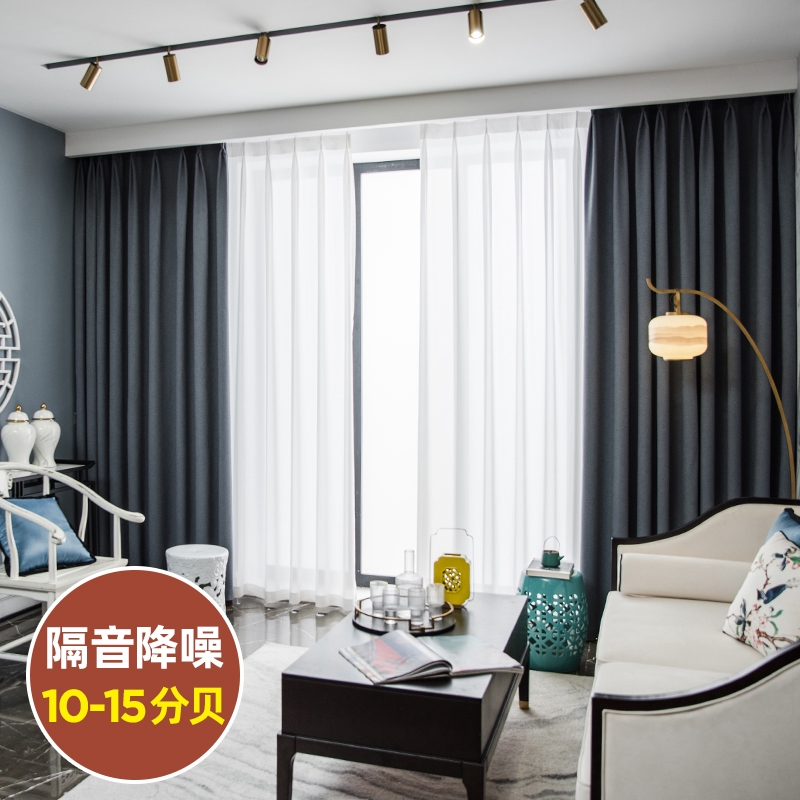 Soundproof Curtains Noise Reduction Anti Noise Bedroom Home Living Room Shopee Philippines