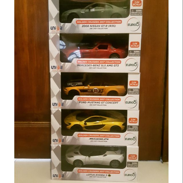 Unioil Die Cast Car Collectibles 2017 And 2018 Shopee Philippines