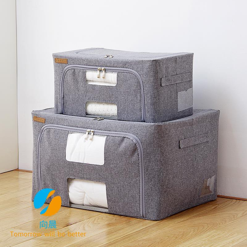 Dust Proof And Moisture Proof Quilt Storage Box Large Collapsible Oxford Cloth Storage Box Steel Fra