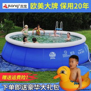 Big Inflatable Portable Swimming Pool For Adults And Kids