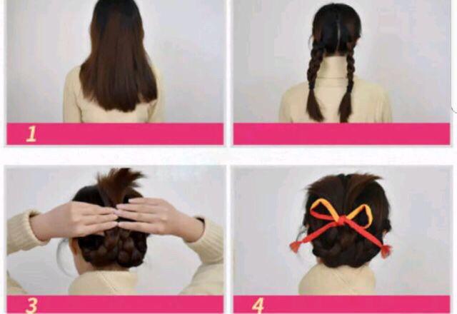 Kimi No Nawa Mitsuha Bracelet Hair Rope