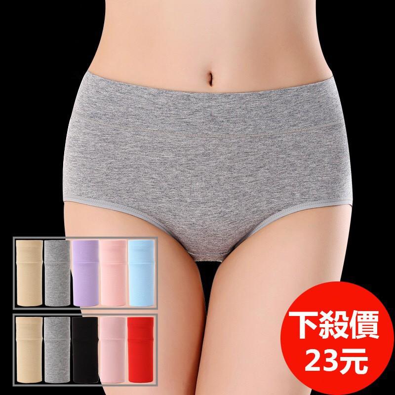 6f8d22f249a4a Autumn Winter Cotton High Waist Lace less Ladies Underwear
