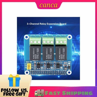 Steering Actuator Driver Board 16-Channel 2-Bit Resolution For Raspberry Pi Yadianna Steering Actuator Board