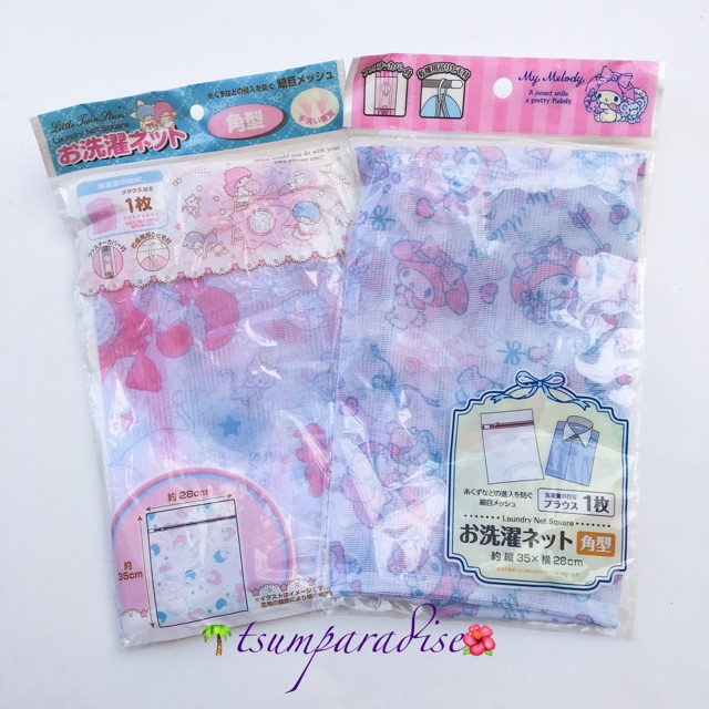 Little Twin Stars multipurpose Zip lock bag  new cute 3 size set Japan Sanrio