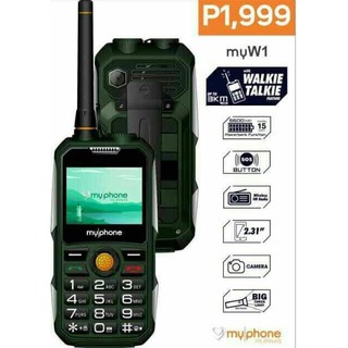 MyPhone MyT1 DTV - in black and white | Shopee Philippines