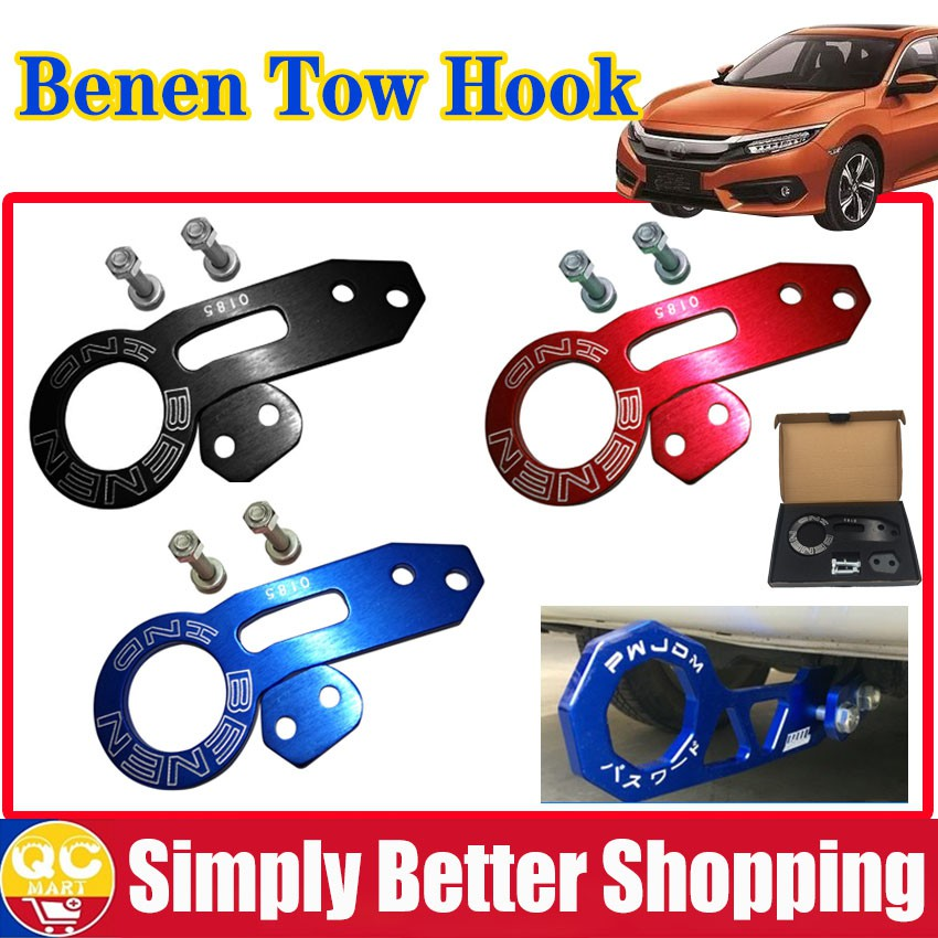 Universal Hand Car Rear Tow Hook Set For Car Trailer Rings