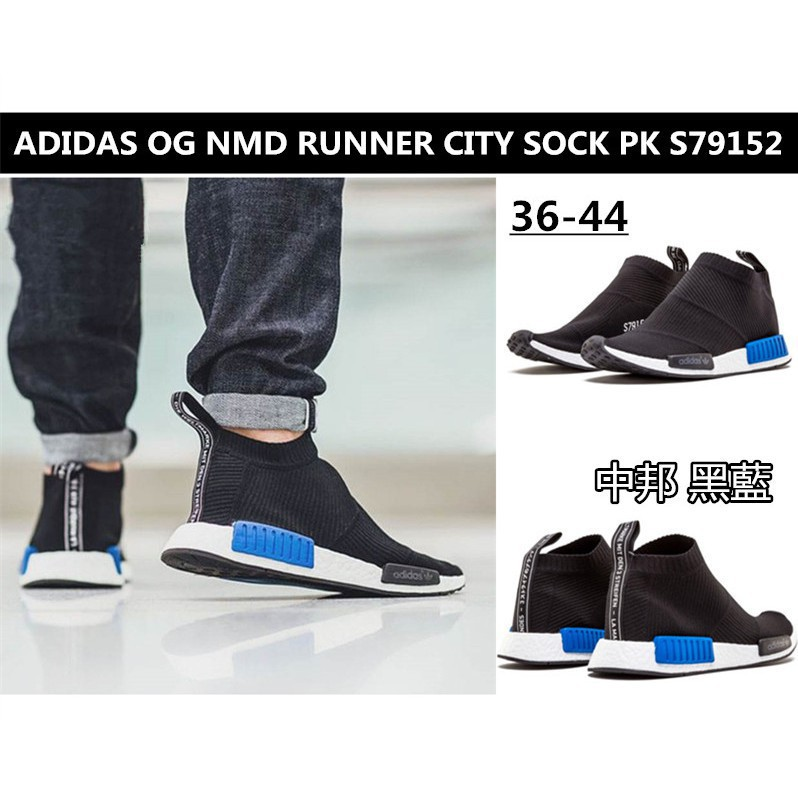 40f1f43ee adidas nmd city sock x kith x naked