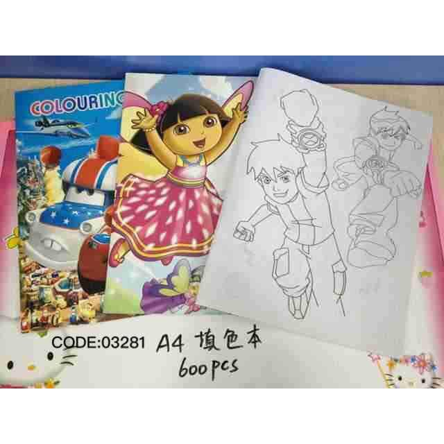 Coloring Book Best Seller Shopee Philippines