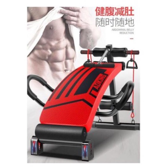 Sit-up Bench Gym Power Ropes Dumbbells Exercise Equipment