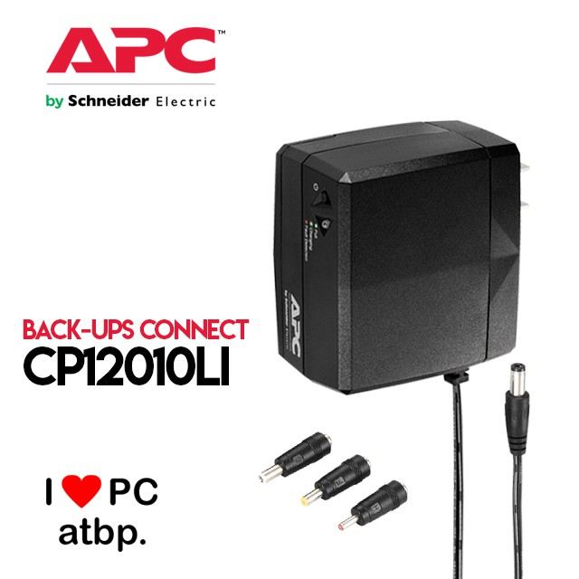 APC Back-UPS Connect CP12010LI (Router/CCTV, 12V, 2600mAh)
