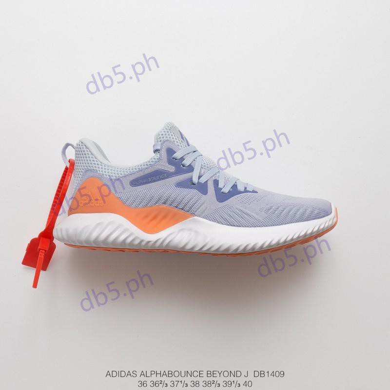 CK054170 Bounce Adidas Alphabounce Beyond J Stables Air Pink ... c6f1cd363
