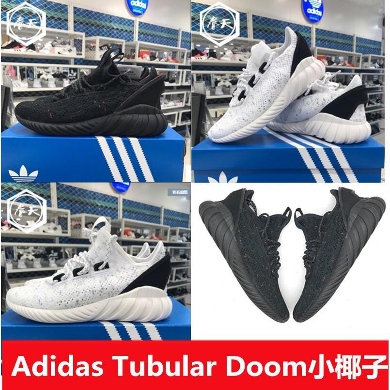 Adidas Y 3 Yohji Yamamoto OEMREPLICA
