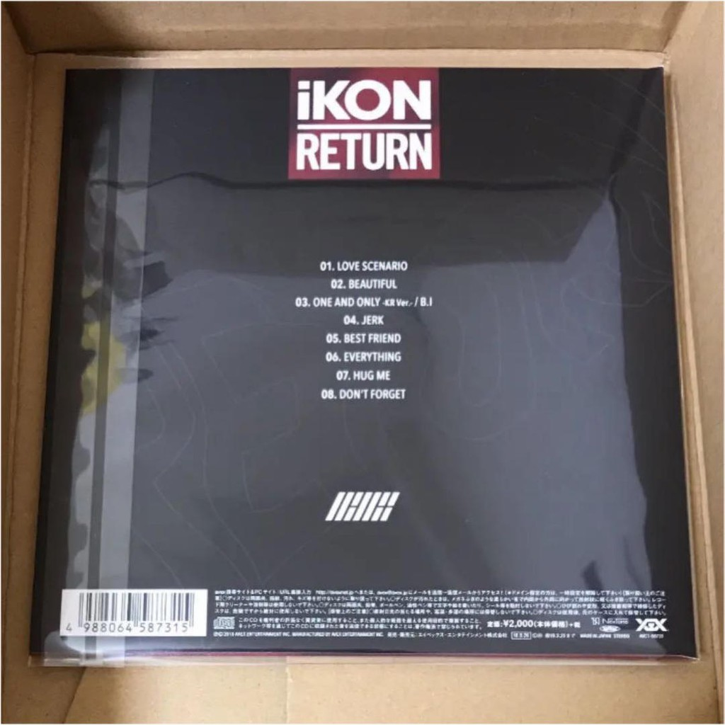 SALE] IKON LIMITED EDITION CDS [JAPAN]   Shopee Philippines