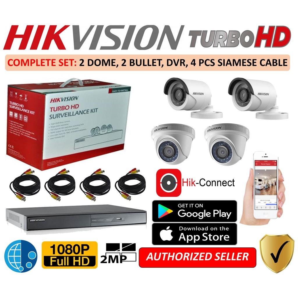 Hikvision 4 Channel 2MP Turbo Surveillance Kit