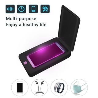 UV Sterilizer Disinfection Box, Ultraviolet Light Disinfection Box Cleaning Tool For Cleaning Toothbrush Mobile Phone And More