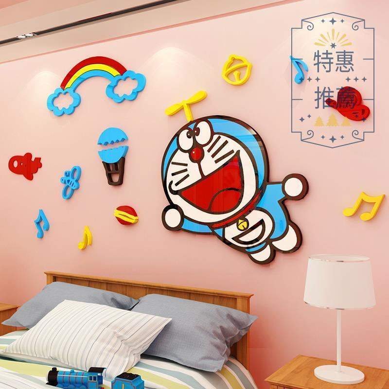 Doraemon Cartoon Wall Stickers 3d Children S Room Decoration Shopee Philippines