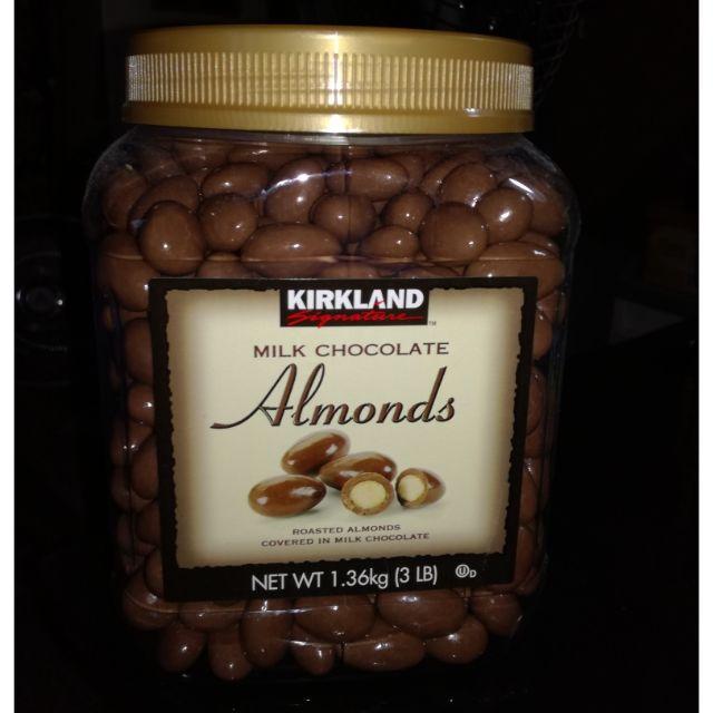 SALE! Kirkland Almond RETAIL PACK in a Ziplock