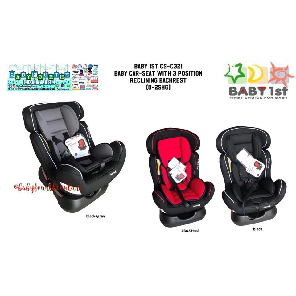 COD Baby 1st Car Seat With 3 Position Reclining Backrest