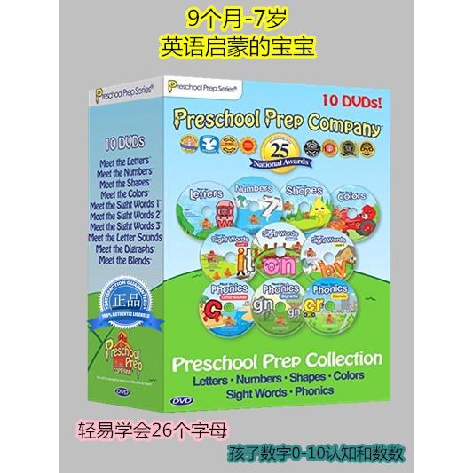 original phonics prescool prep natural spelling reading engl