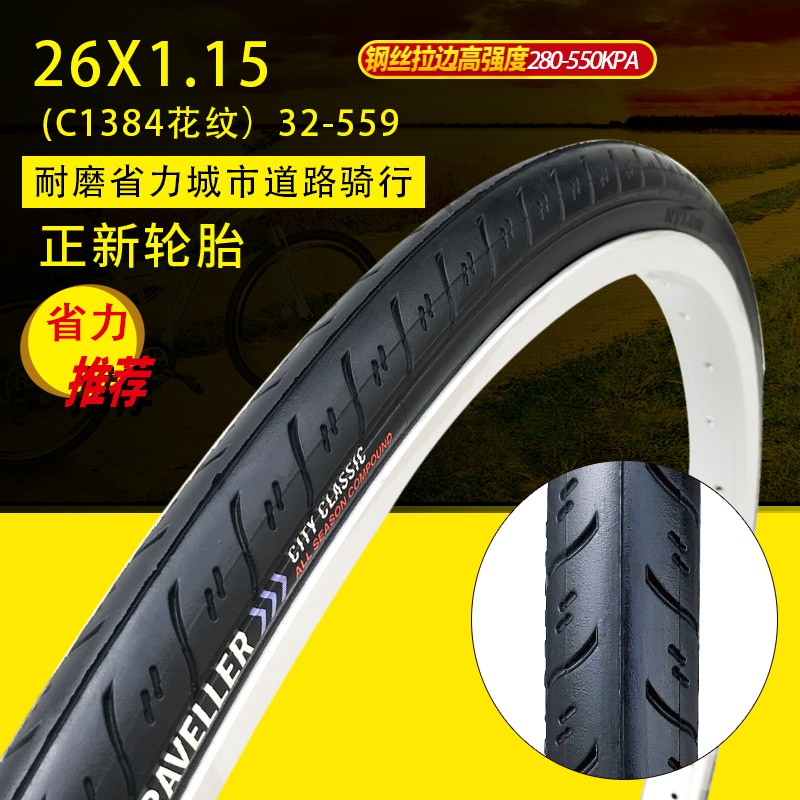 for Mountain Bike Single Hose Brand CST with Black 32-559 2 Tire 26 x 1,15