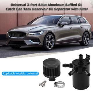 Universal Billet Aluminum Baffled Oil Catch Can Tank Oil Separator