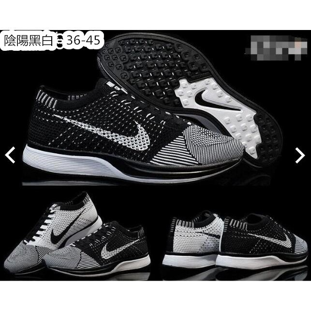 finest selection 2533d 61883 ProductImage. ProductImage    NIKE FLYKNIT RACER ...