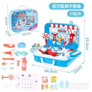 Children's Family Kitchen Medical Make-up Project Boys and Girls Baby  Backpack Luggage Set Toys Kids Playhouse Pretend Play | Shopee Philippines