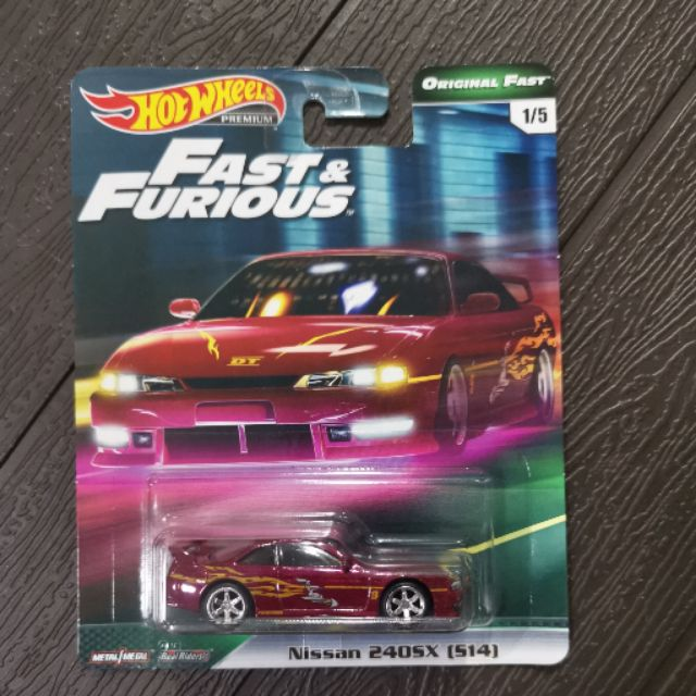 2019 Hot Wheels Fast and Furious Case B Nissan 240sx (S14)