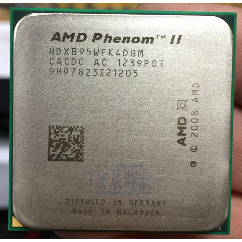 AM3 Processor AMD Phenom II X4 B95 3.0GHz 6MB Quad-Core HDXB95WFK4DGM