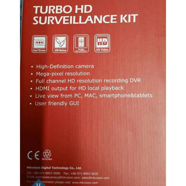 Hikvision 4 channel CCTV package
