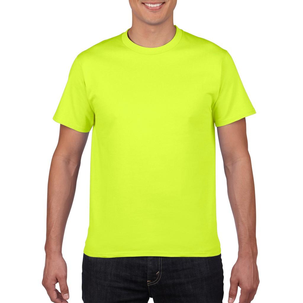 Gildan 76000 Premium Cotton Adult T-Shirt (Safety Green)