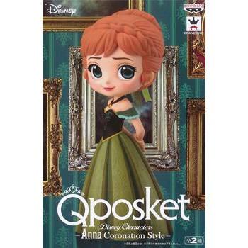 Disney Anna /& Elsa Qposket Characters Frozen Normal Color ver Set for 2 New F//S