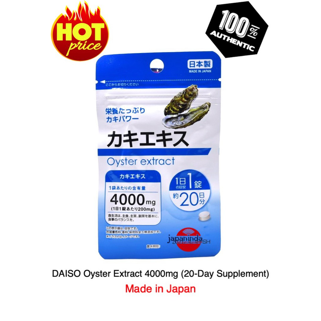 DAISO Oyster Extract Testosterone Booster 4000mg (20-Days) Shopee Philippines