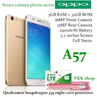 Samsung J7 (6) 4G/LTE DualSim OctaCore 13MP Camera ROM 16GB