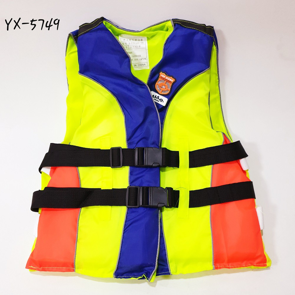acbca053e82a2 Swimming Vest Life Jackets For ADULTS YX-5749S   Shopee Philippines
