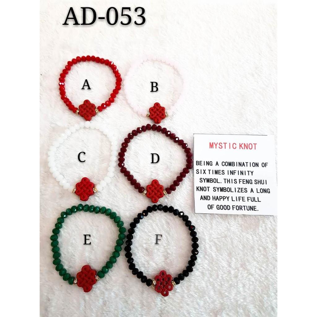 Feng Shui Green Mystic Knot Bracelet Shopee Philippines