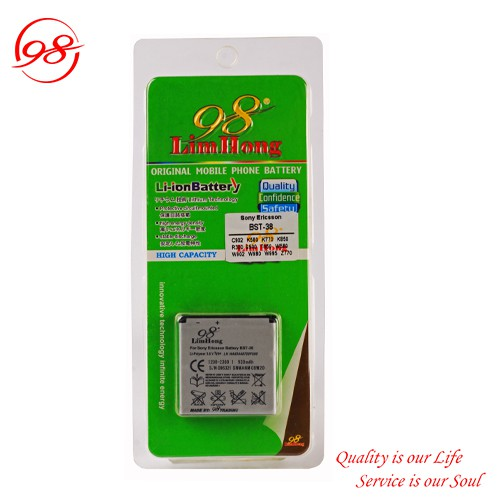 Sony Ericsson T303, T650, T650i, T658, U20i Battery BST-38