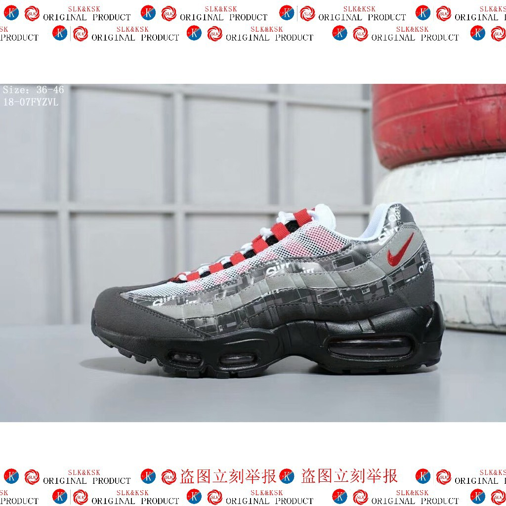 huge selection of f5a4c fc240 Nike Air Max 95 Print X Atmos 36-46