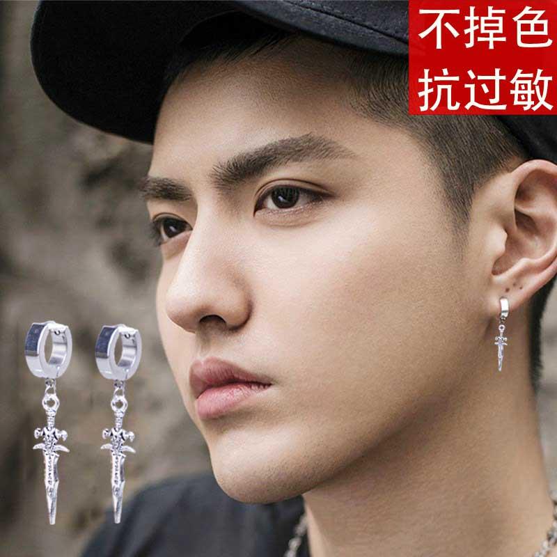 Arrow Earrings Male South Korea Personality Men S Nose Tide