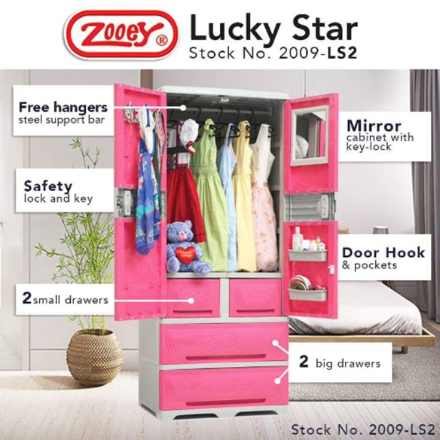 Zooey Super Star Dual Cabinet Shopee Philippines