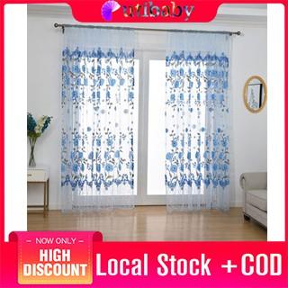 100x200cm Floral Sheer Window Gauze Curtain Decoration