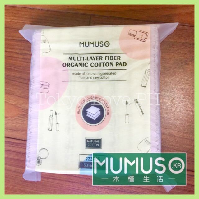 bfe545c193 💕 Miniso Cotton Pads 180sheets 💖
