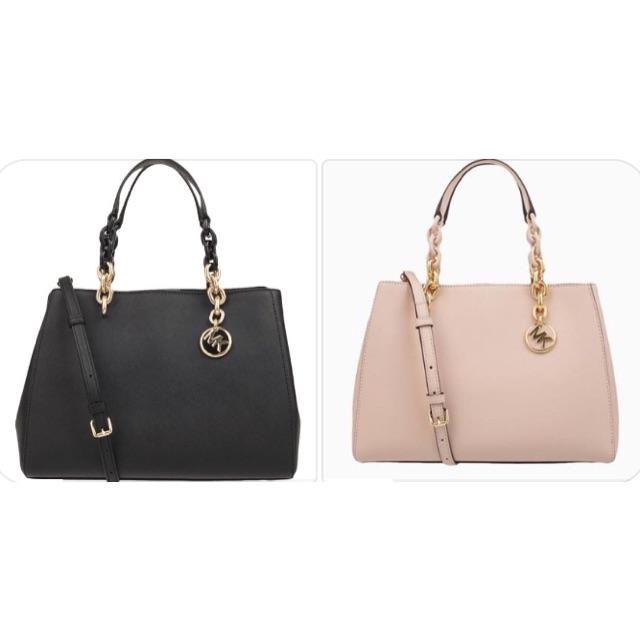 531a8d878223 Michael Kors Cori Small Heritage Signature Trunk Bag